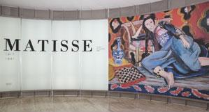 Museo Thyssen, Matisse