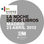 Centro Coreano La Noche de los libros