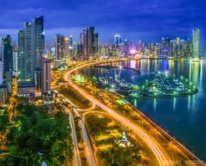 "Exposición fotográfica ""Maravillas que Acompañan al Canal de Panamá"