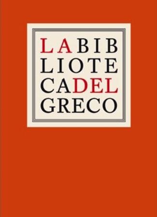 La biblioteca del Greco, Catálogo