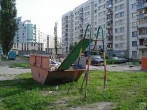 Playgrounds-3