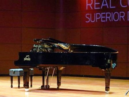 Museo Reina Sofía, Mosaico de piano