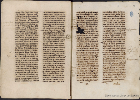 Cuzari, manuscrito, sXV