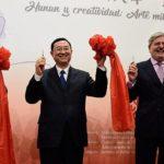 España-China