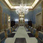 PALACIO DE VIANA O DEL DUQUE DE RIVAS (MINISTERIO DE ASUNTOS EXTERIORES)