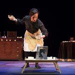 Desde la otra orilla_Lafinea Teatro